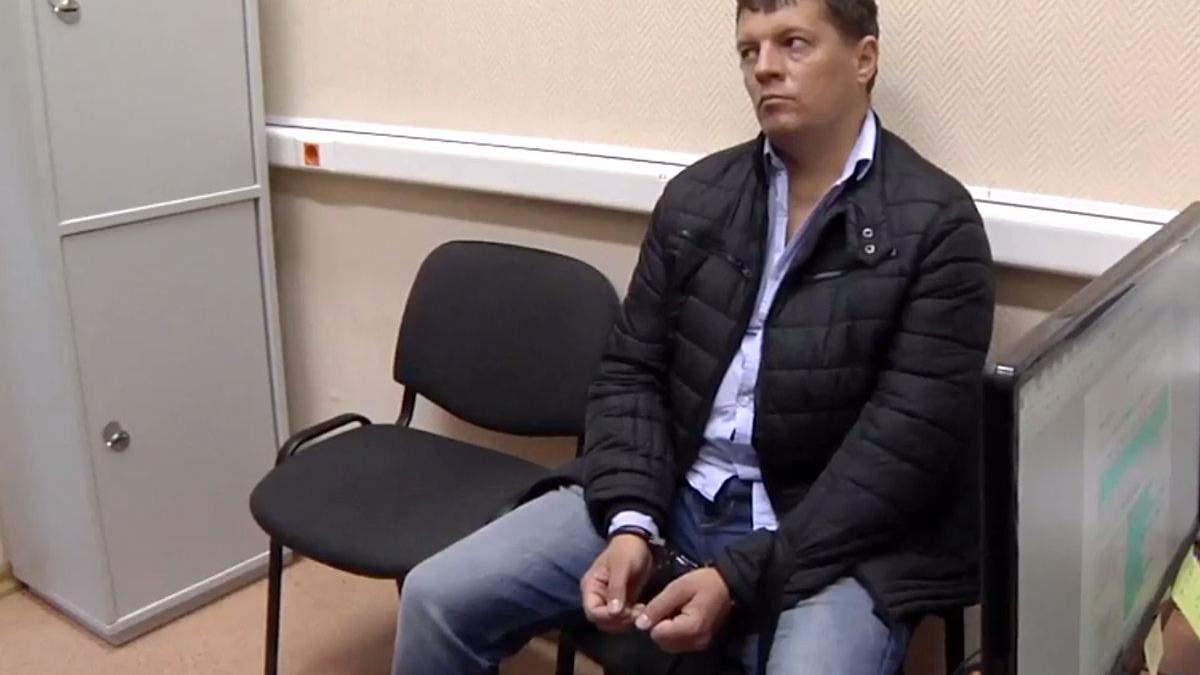 К задержанному в России Сгущенко не пускают консула, – МИД