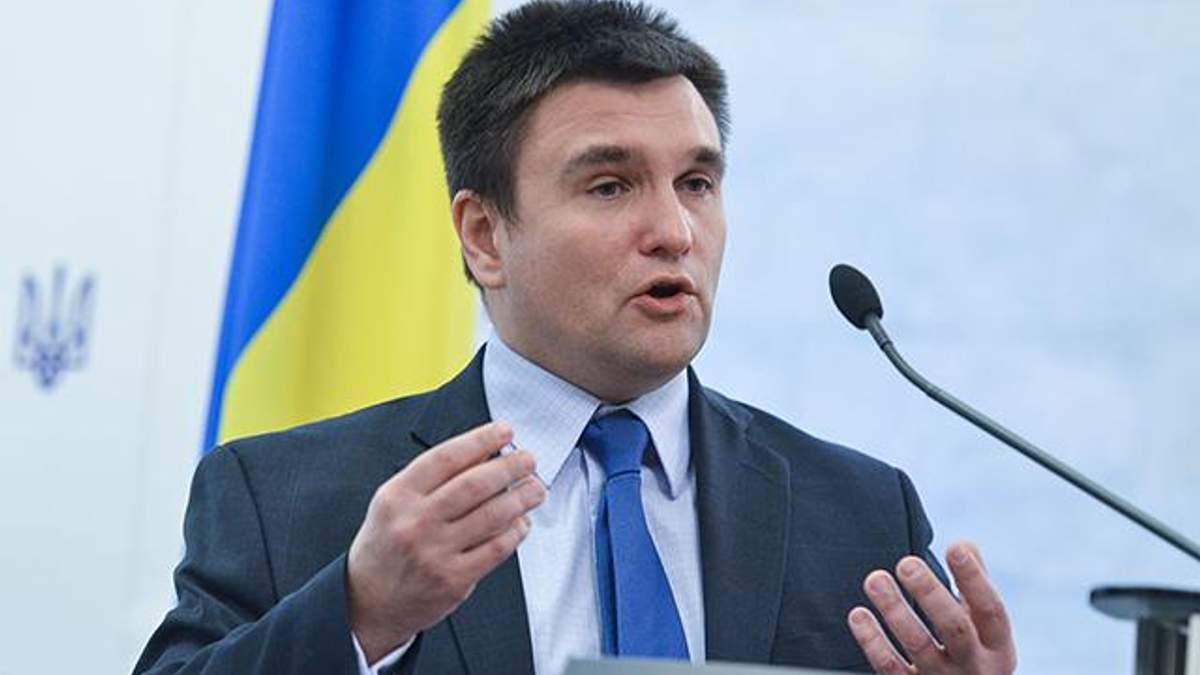 Климкин рассказал, что будет делать Россия, если Украина введет визы