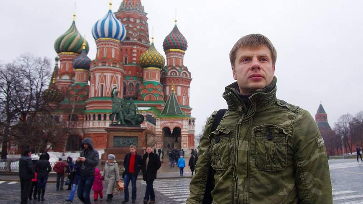 У БПП не голосуватимуть за введення візового режиму з Росією