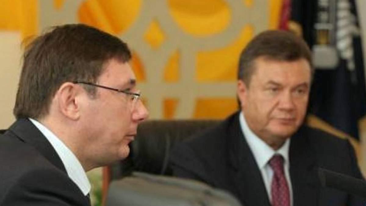 Луценко и Янукович: ГПУ выдвигает новые обвинения