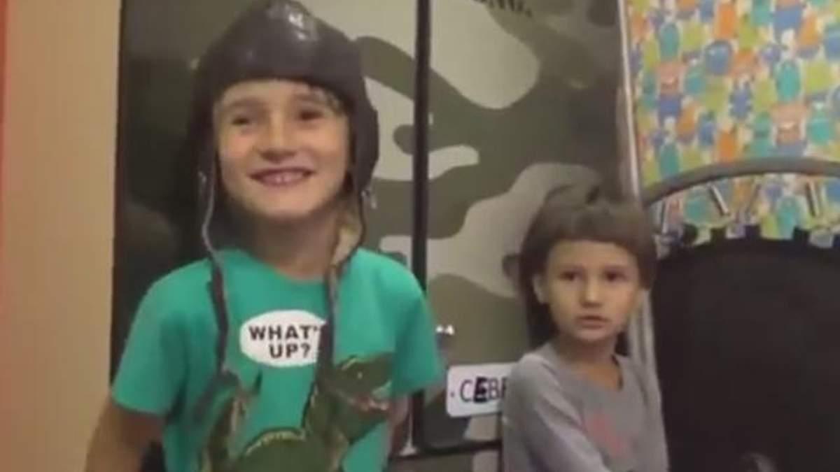"""Хочу стати терористом, – російський хлопчик, який спить у ліжку-""""БУКу"""""""
