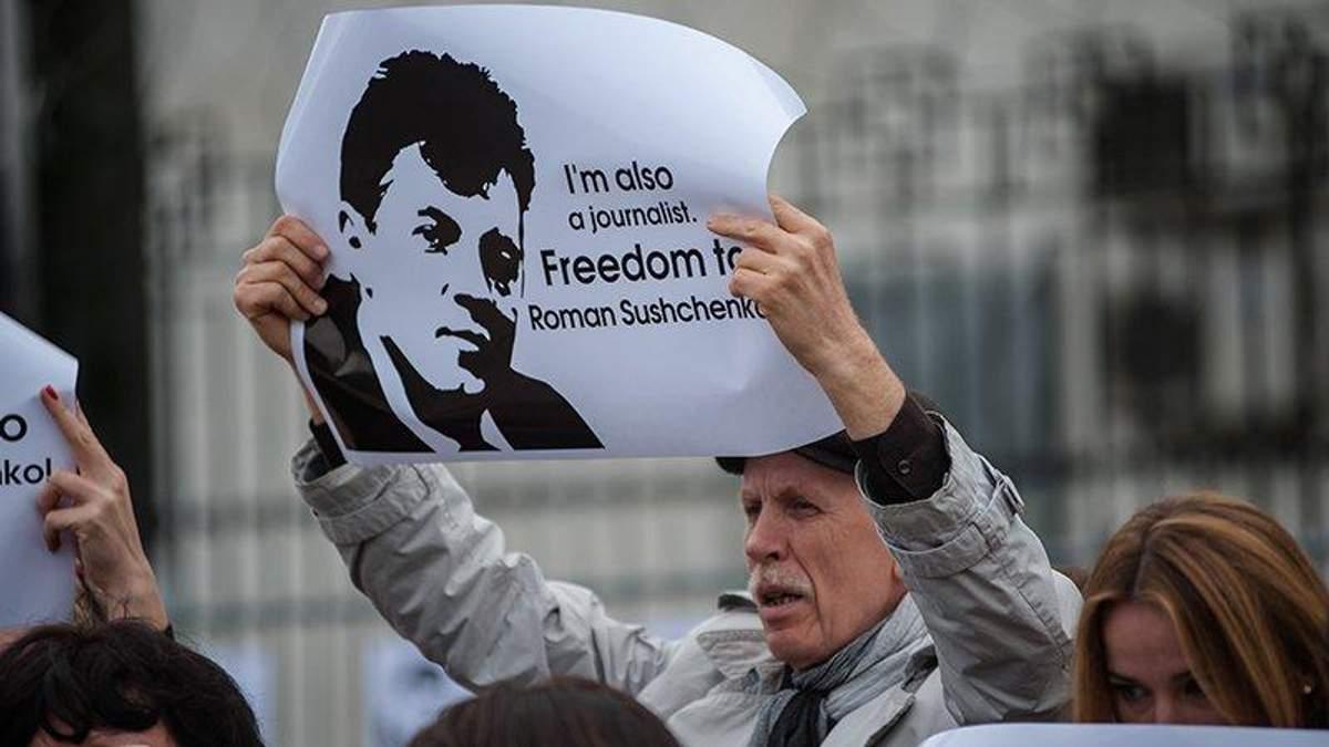 Росія офіційно звинуватила Сущенка у шпигунстві