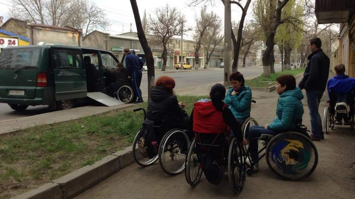 Переселенці-інваліди в Одесі: Куяльник прощається з постояльцями