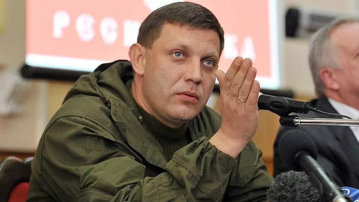 """Порошенко объявил нам войну: экстренное заявление Захарченко относительно смерти """"Моторолы"""""""