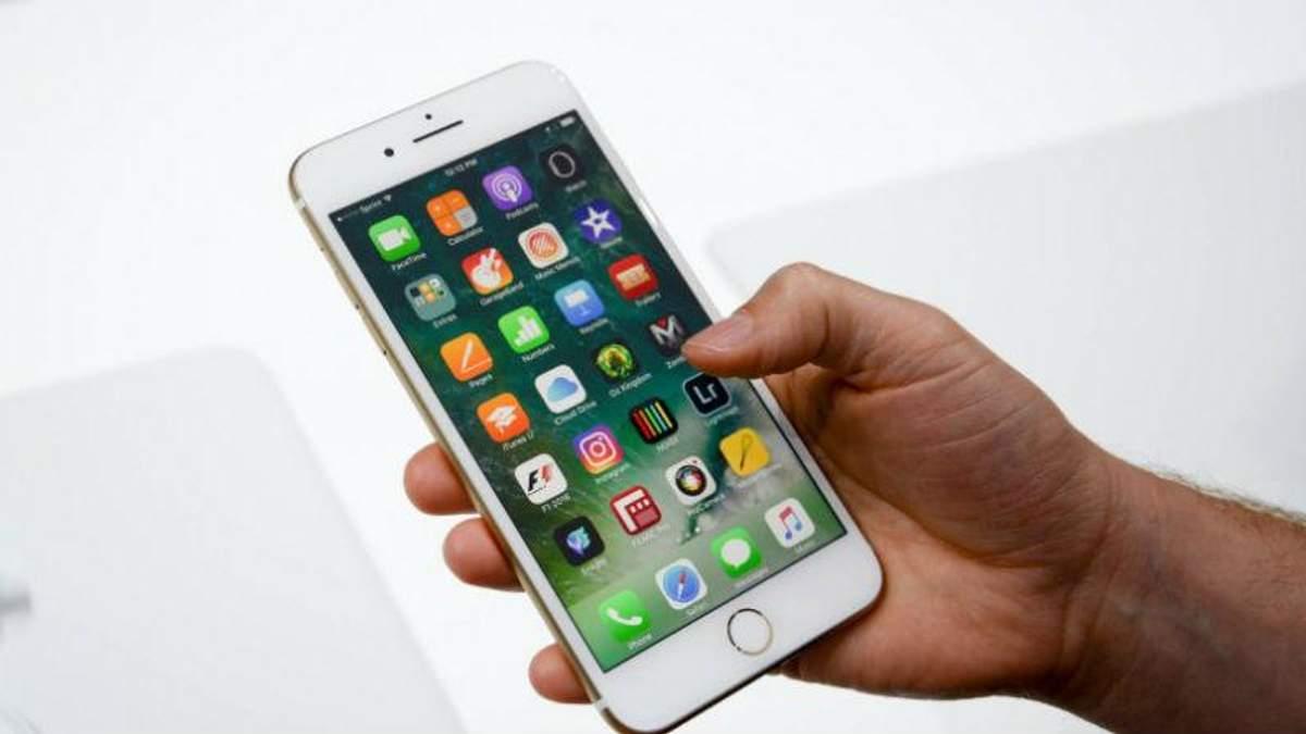 """На iPhone 7 знайшли """"секретну"""" кнопку"""