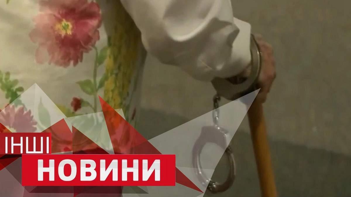 ДРУГИЕ новости. Чех напечатал электромобиль. За что американцы арестовали 102-летнюю бабушку