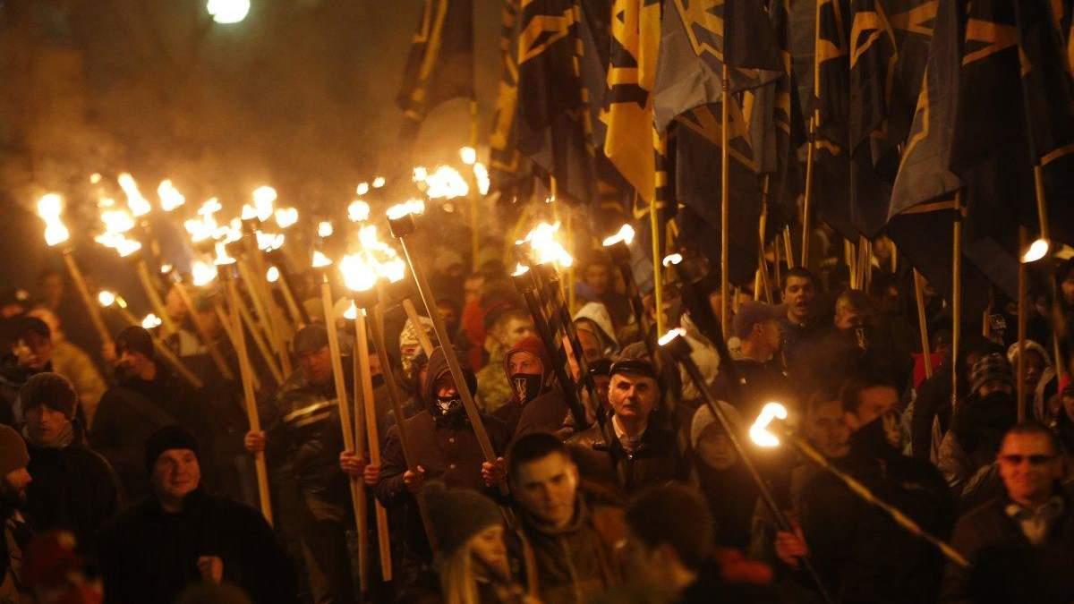 Марш нації та фаєр-шоу: праворадикали на марші