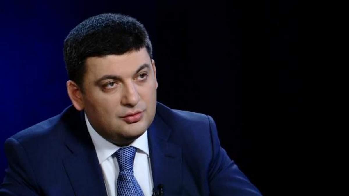 З 1 січня жоден українець не отримуватиме менше, ніж 3200 гривень, – Гройсман