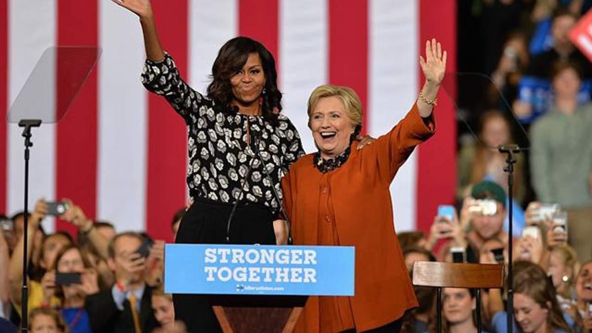 Мішель Обама та Гілларі Клінтон обмінялися компліментами