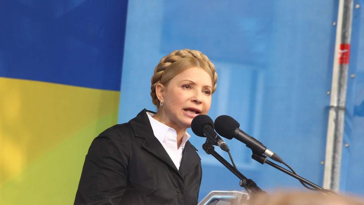 """Порошенко свідомо знищує опозиційні ЗМІ, – Тимошенко про підпал """"Інтеру"""""""