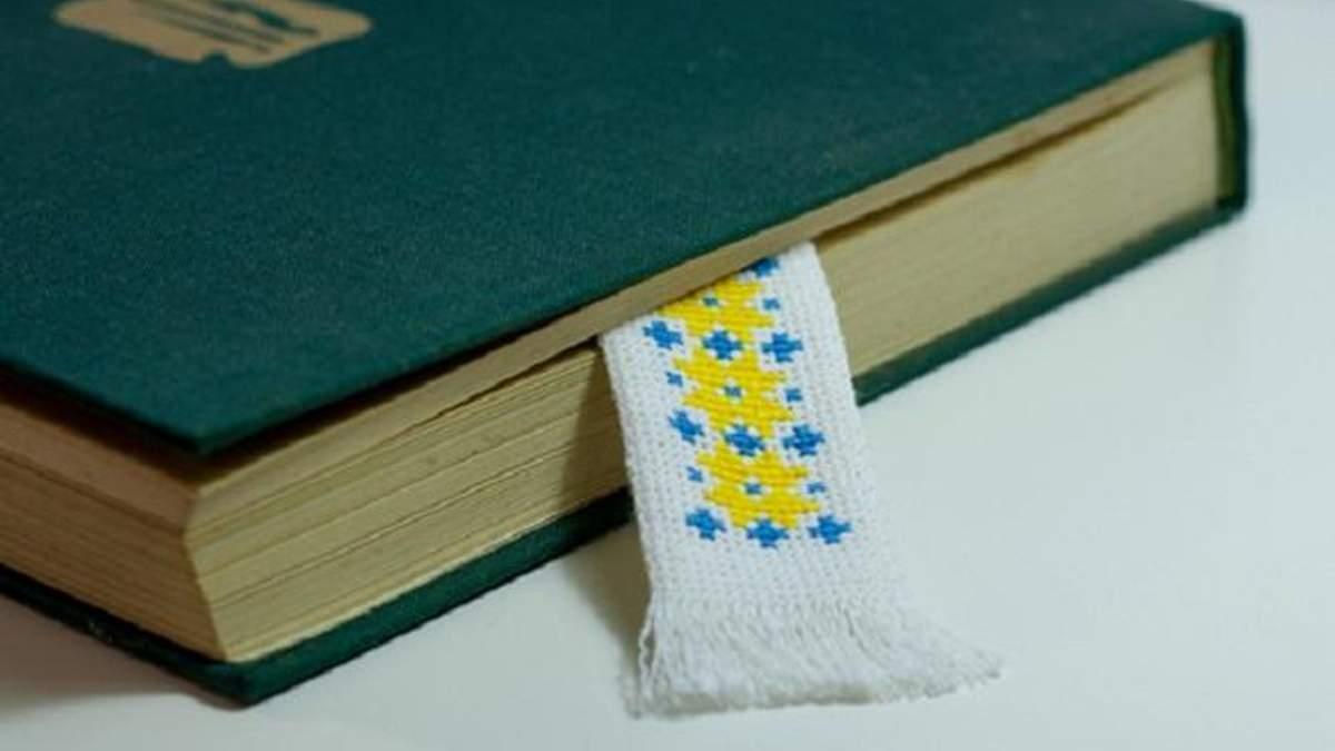 Голос із-за кордону: про українські книги, сепаратистів і озброєний народ