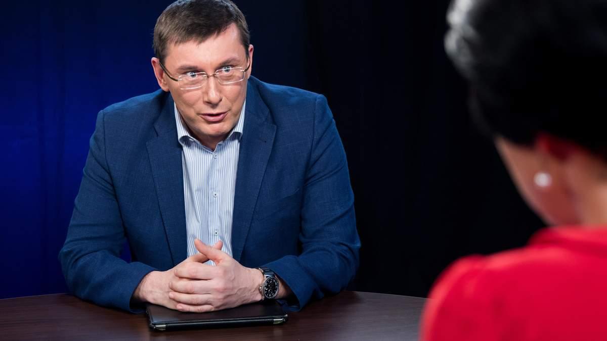 Луценко предложит нардепам снять неприкосновенность с Новинского (документ)