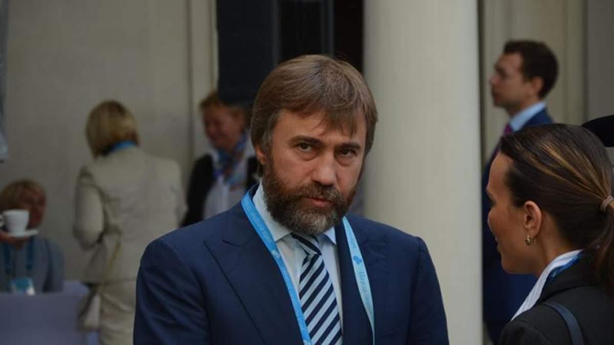 Новинский покинул Украину