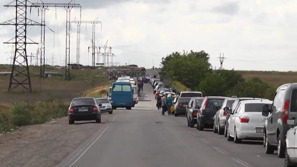 Автомобілі на ліній розмежування