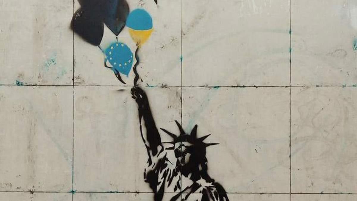 Графіті у Ялті