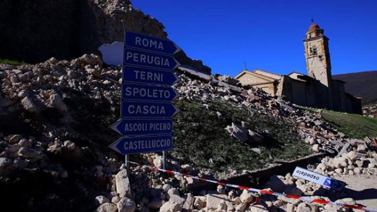 Італія з літа страждає від підземних поштовхів