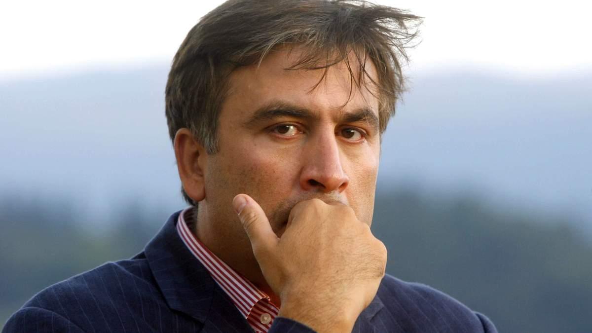 Саакашвілі подав у відставку