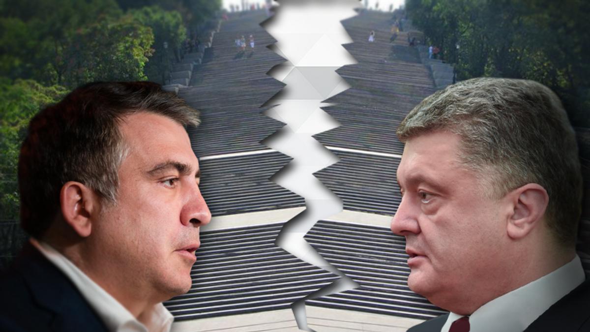 Міхо, прощай! Чим українцям запам'ятався Саакашвілі-губернатор