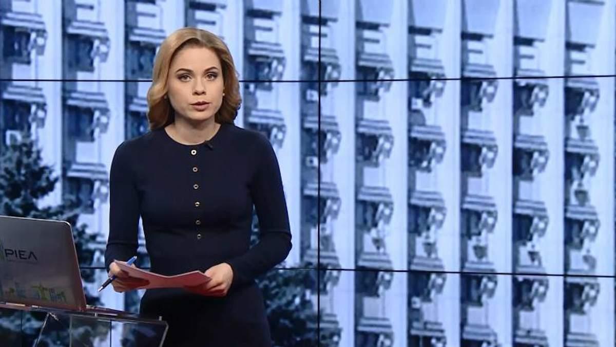 Випуск новин за 20:00: 40 років Українській Гельсінській групі. Відставка Саакашвілі