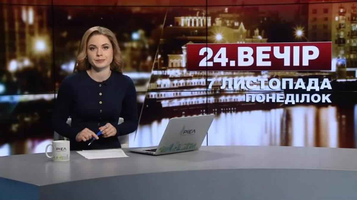 Випуск новин за 22:00: Потяг майбутнього. Гройсман опікуватиметься Одещиною