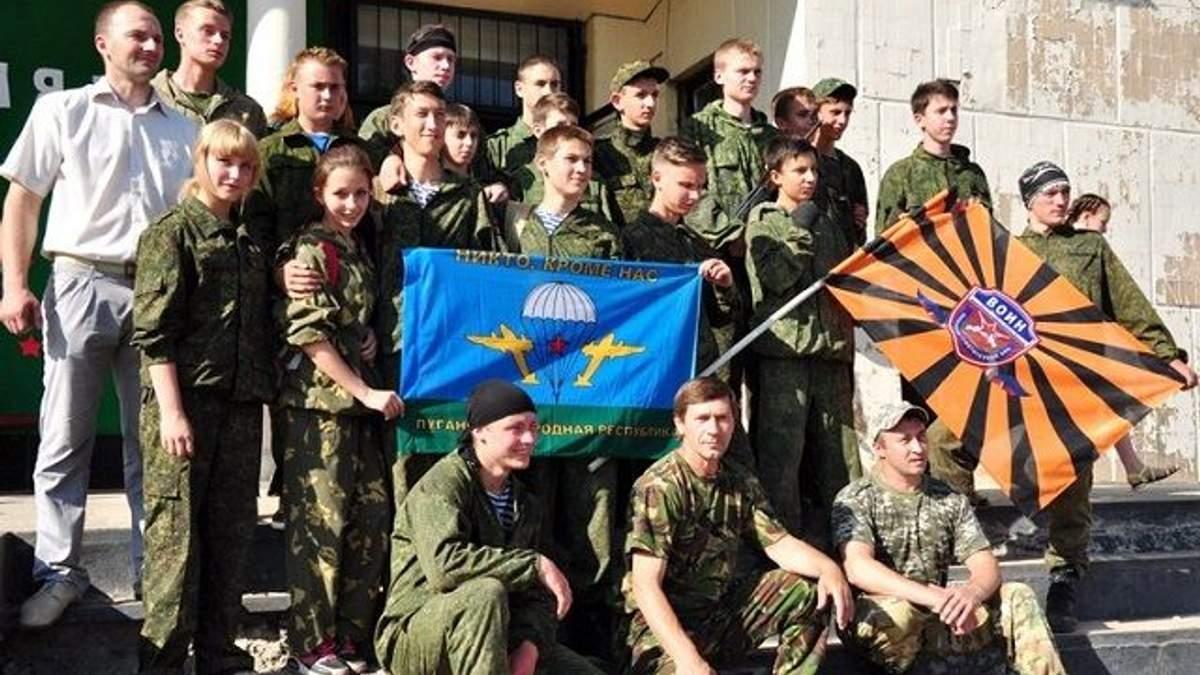 """Клуб військово-патріотичного виховання """"Воїн"""" у Луганську"""