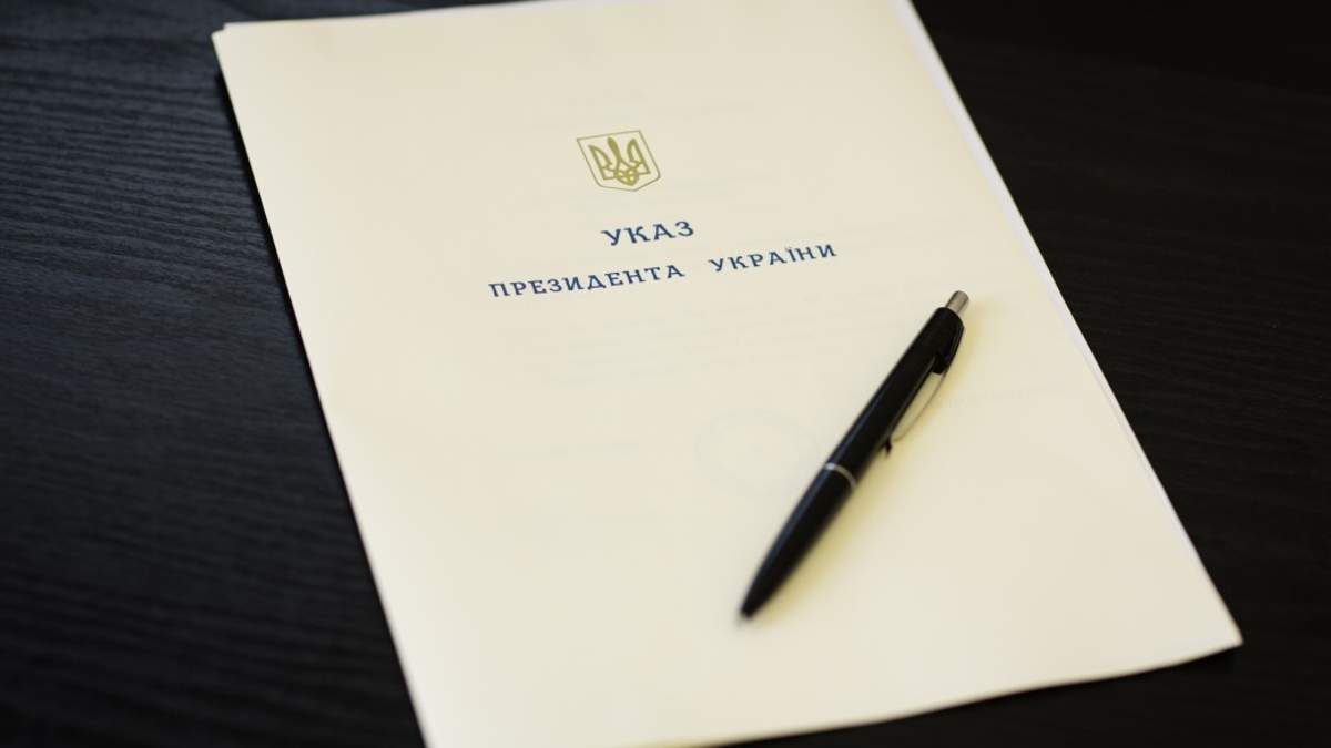 Порошенко підписав указ про звільнення Саакашвілі