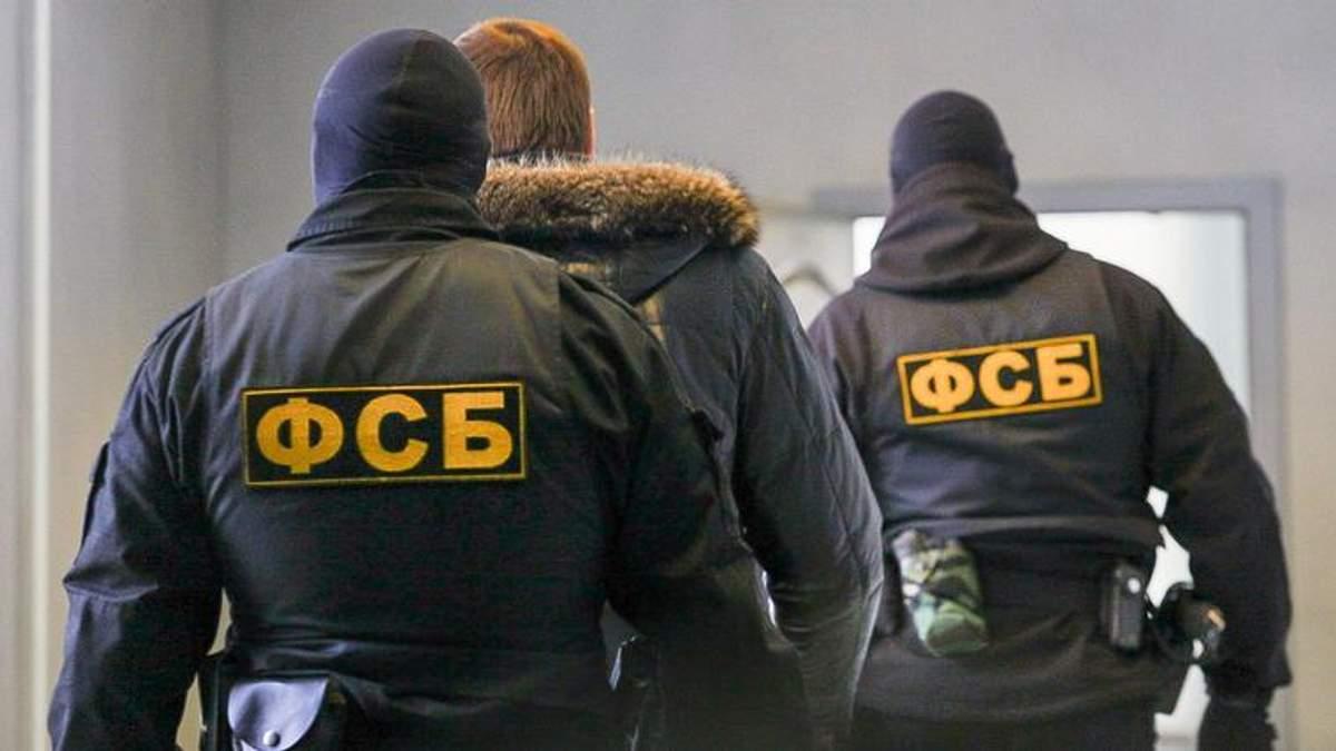 ФСБ вигадало нових диверсантів