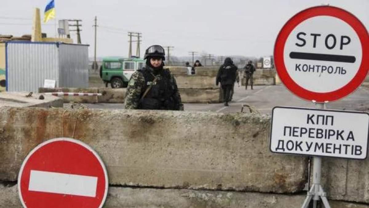 Боевики заблокировали один из пунктов пропуска на линии разграничения