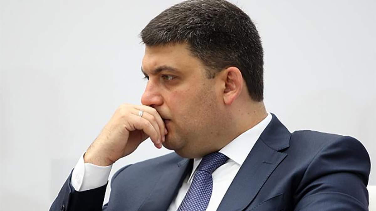 Володимир Гройсман задумався про долю Одеського регіону