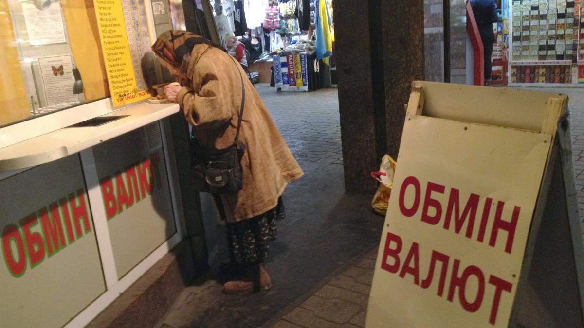 Наличный курс валют 10 ноября: доллар и евро резко подешевели