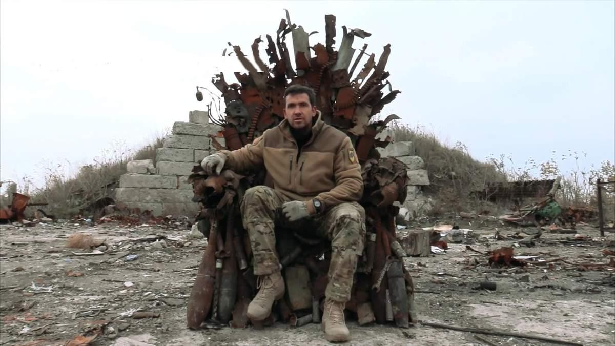 Український варіант трону