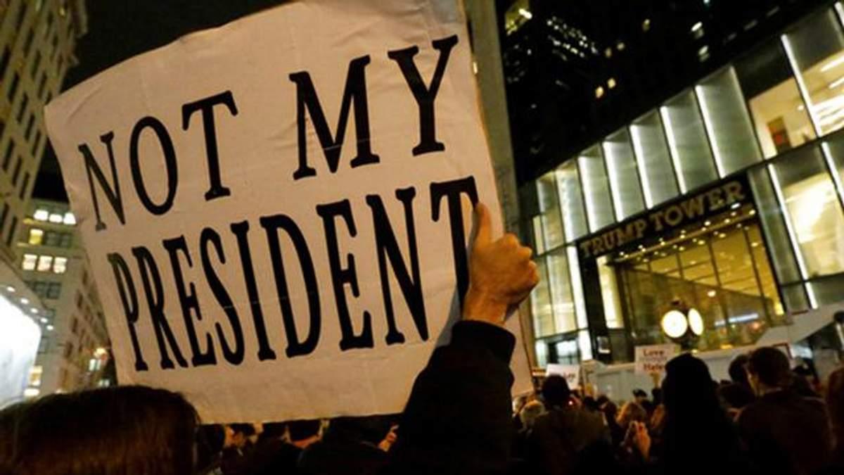 Протести проти Трампа