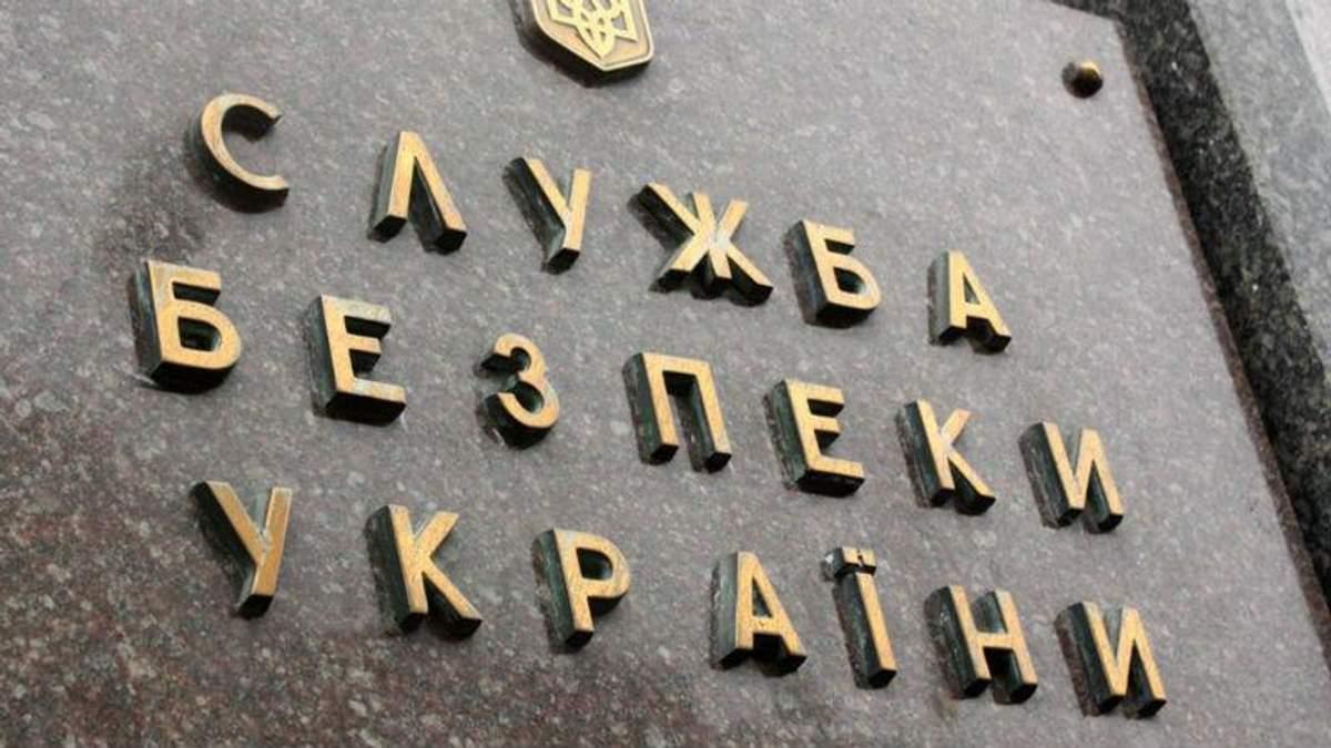 Росія готує масштабну дестабілізацію в Україні.  В СБУ назвали конкретну дату