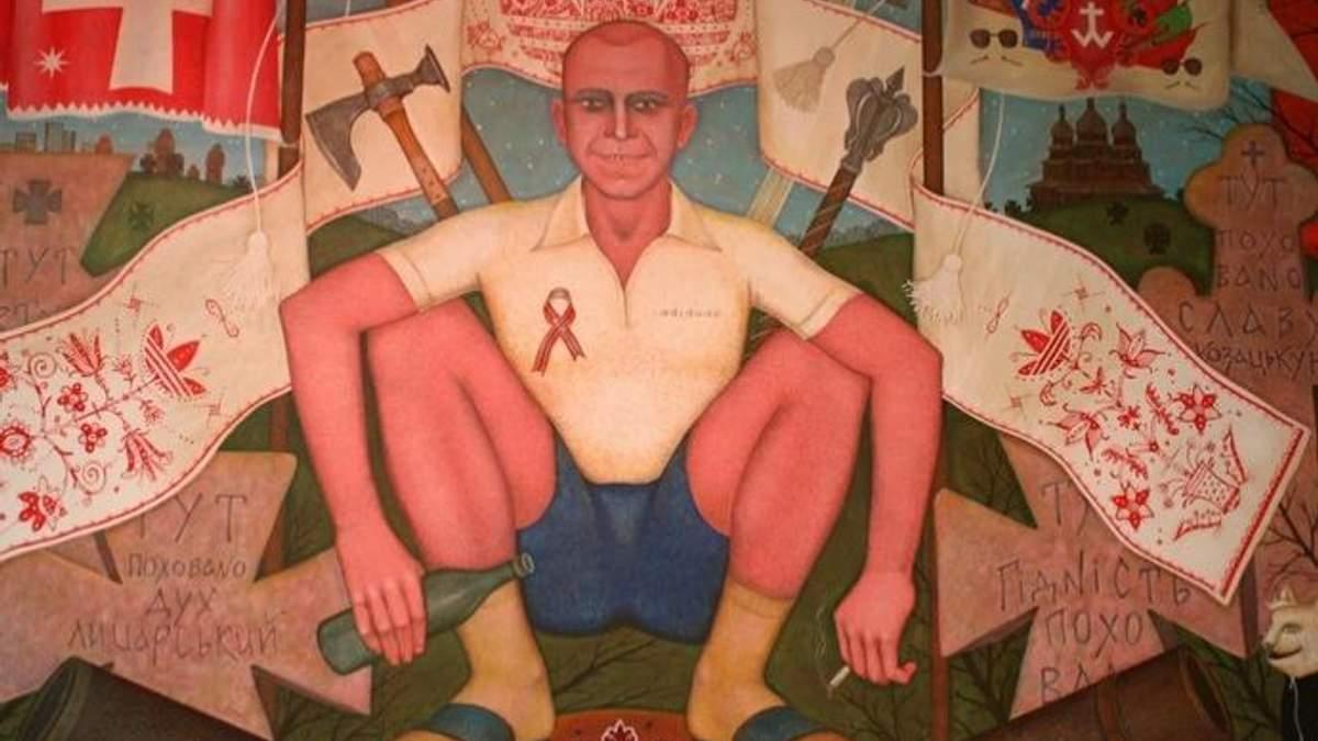 Откуда в Украине появились жлобы