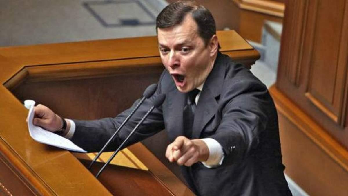 """Ляшко грубо обозвал Зеленского после пародии """"95 квартала"""""""