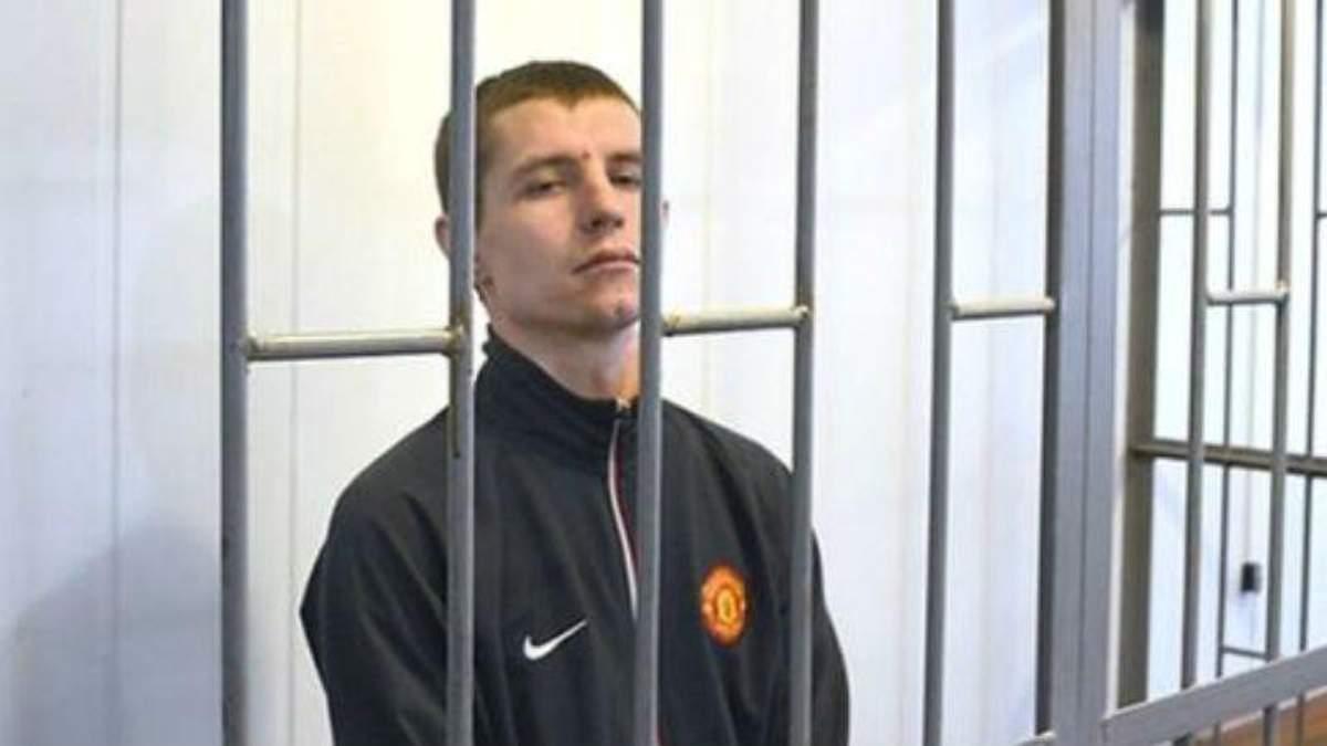 Український політв'язень в Криму одружився з росіянкою
