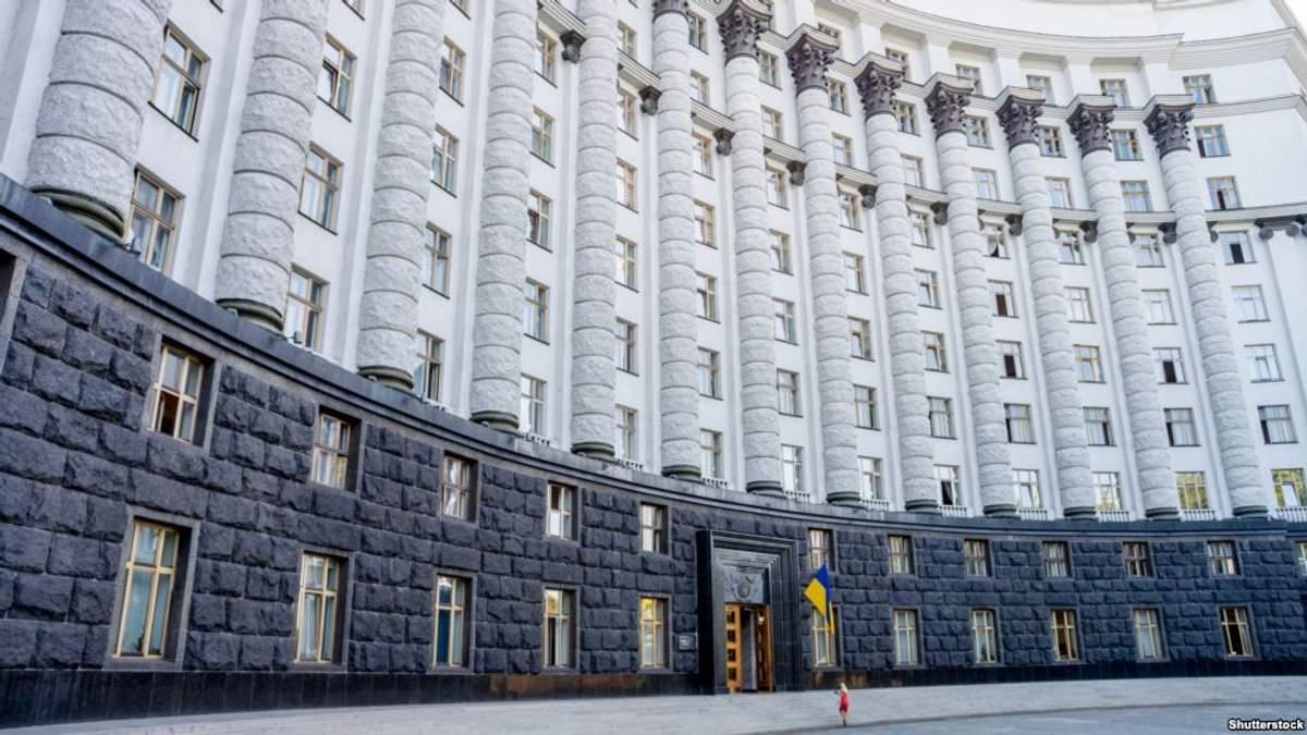 У Украины есть шанс сменить форму управления страной