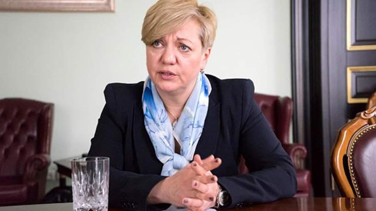 Гонтарева заявила о риске потерять следующий транш МВФ