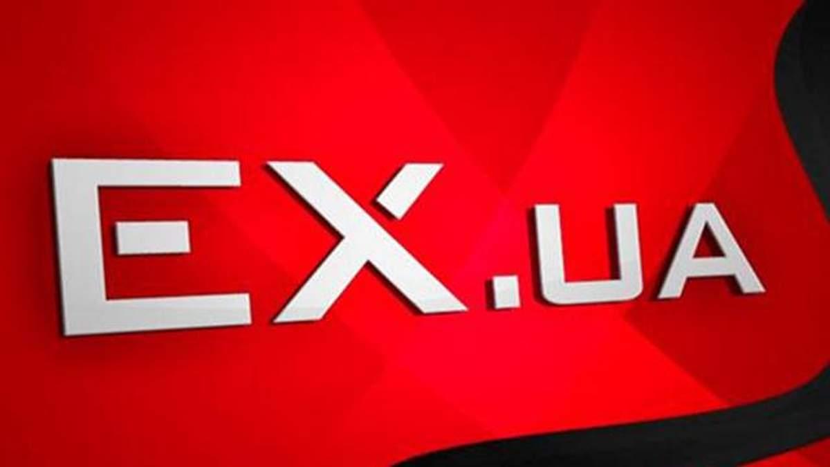 Заблокування Ex.ua: що про це треба знати