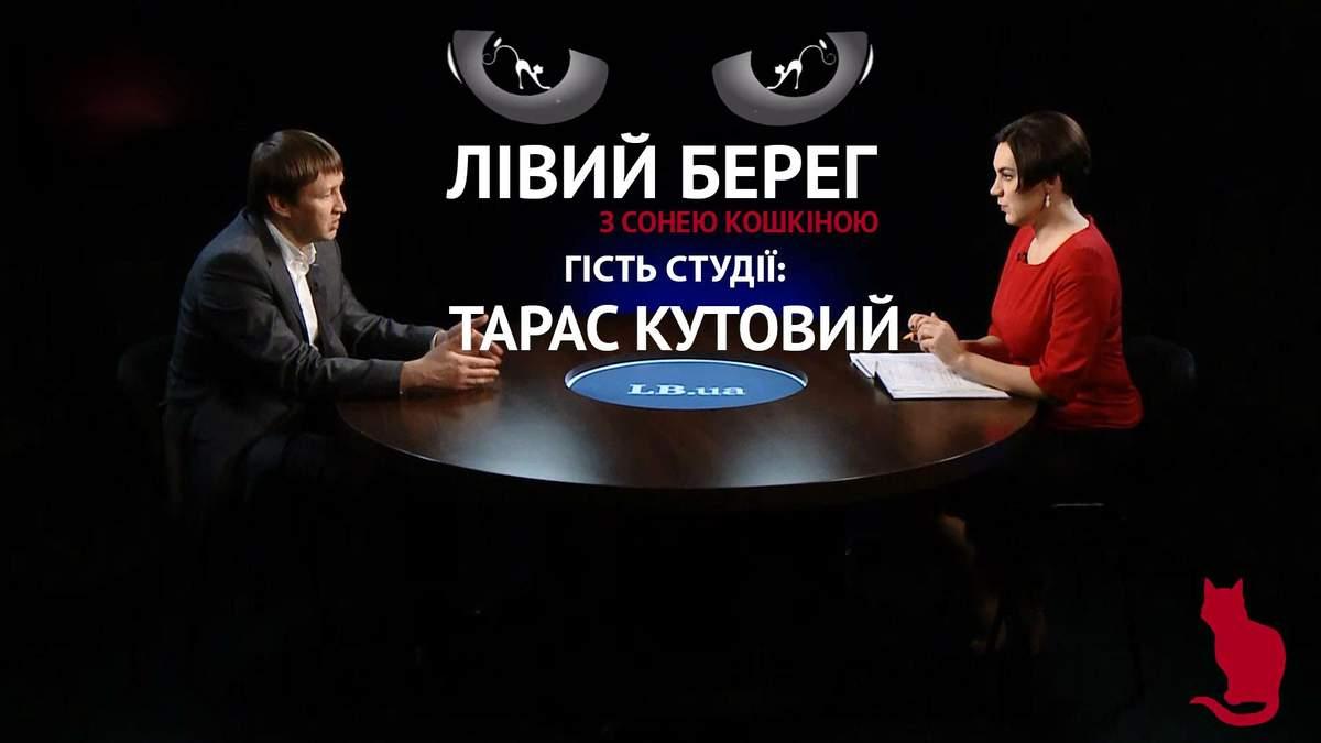 Перспективы украинских продуктов на европейских рынках: интервью с министром агрополитики