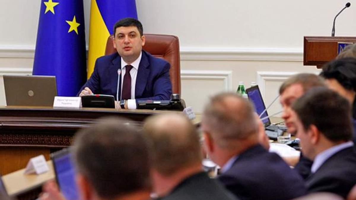 Украинскому бизнесу упростили жизнь: Кабмин отменил ряд постановлений