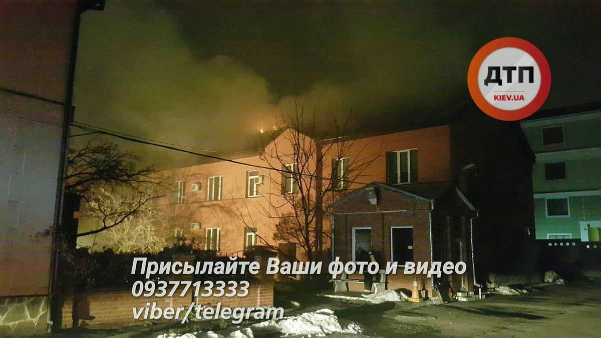 В Киеве серьезный пожар: опубликовали фото