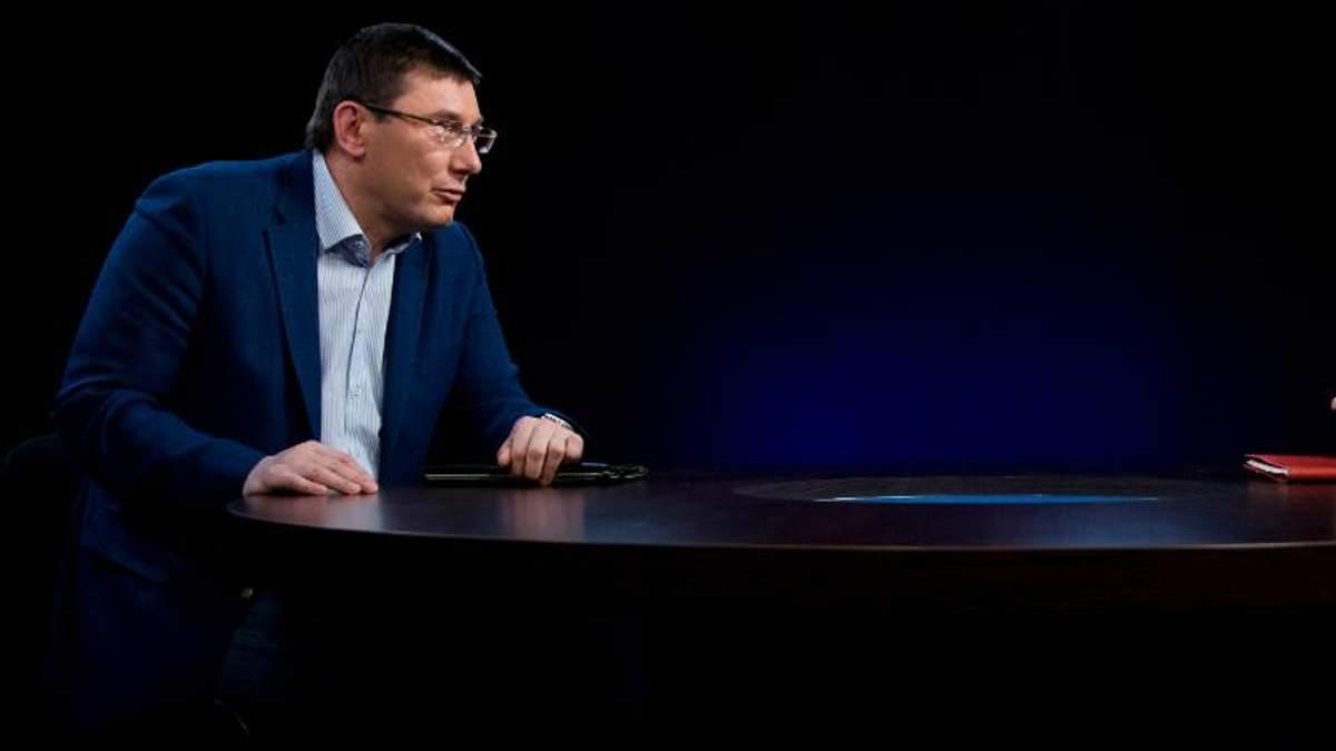 Луценко прибыл лично послушать допрос Януковича