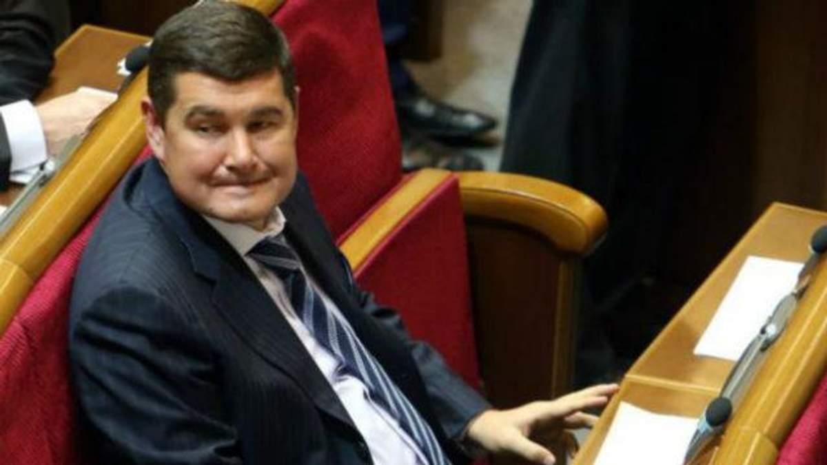 Наркотики, импичмент и российский паспорт – СБУ показала переписку адвоката Онищенко
