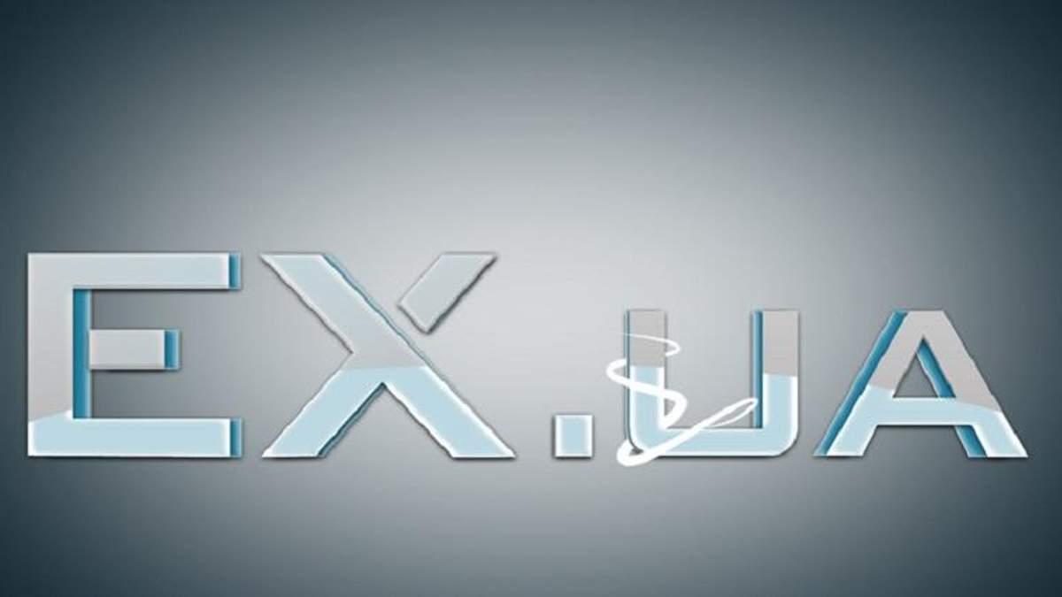 Власники EX.ua опублікували важливе уточнення
