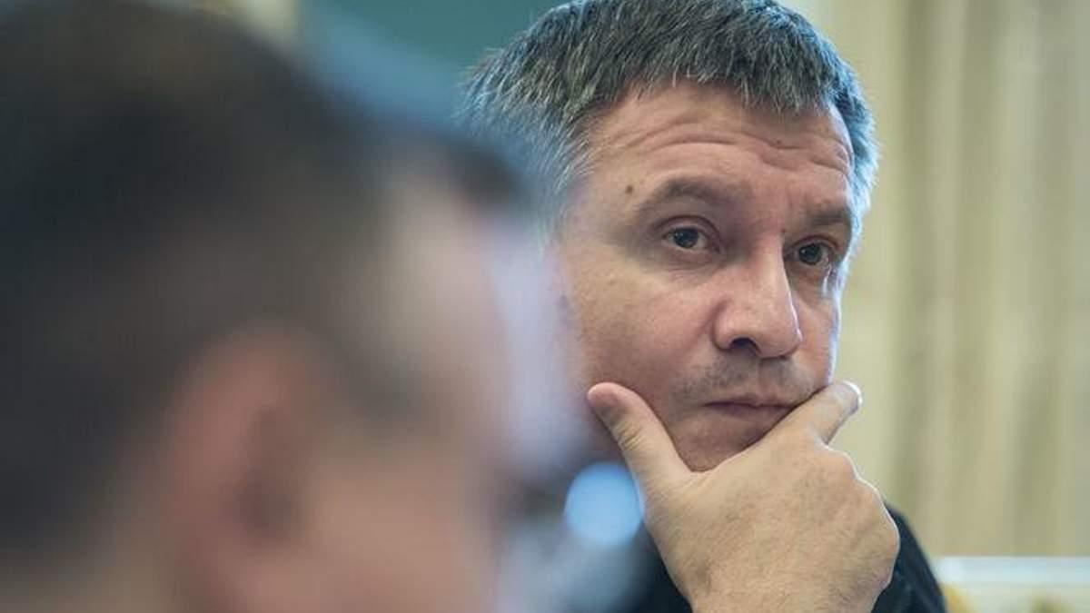 Аваков прокоментував смертельну перестрілку під Києвом