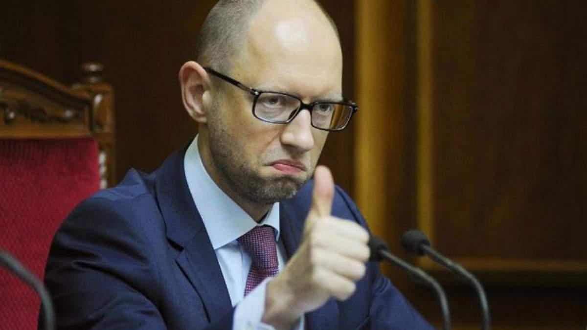 Від НАБУ та ГПУ вимагають розслідувати цькування Яценюка