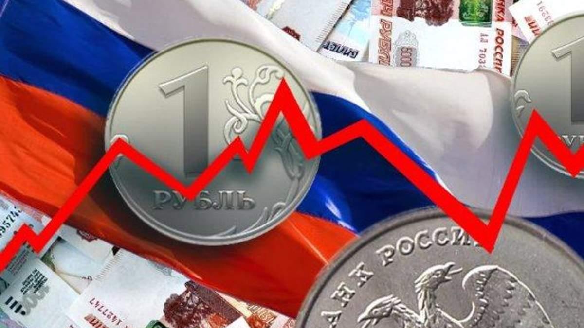 Почему экономика России все равно рухнет? - 24 Канал