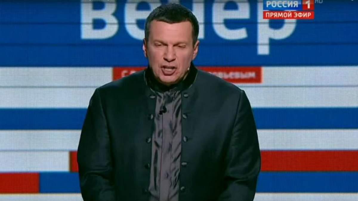 Журналіст обурився, що регіонали проголосували за усунення Януковича