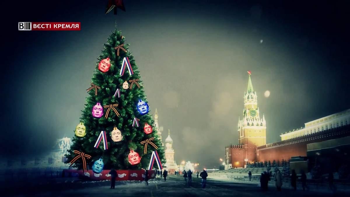 Новогодний скандал в Челябинске: детские поделки выбросили на помойку